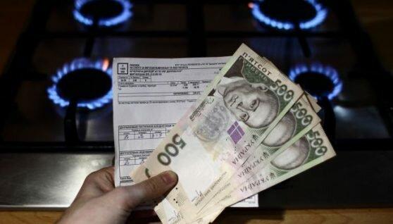 Що буде з ціною на газ при річному тарифі. Відповіді на головні питання